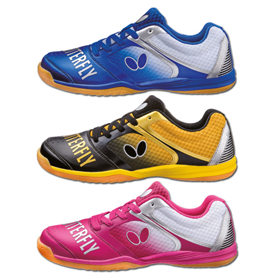 Schuh Butterfly Lezoline Groovy